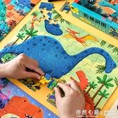 小紅花階梯拼圖兒童益智玩具2-3-4-5-6歲幼兒拼圖男女孩拼圖拼板 怦然新品