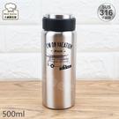LINOX316不鏽鋼陶瓷保溫杯500m...