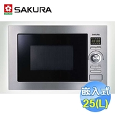 櫻花 SAKULA 嵌入式微波烤箱 E-5650