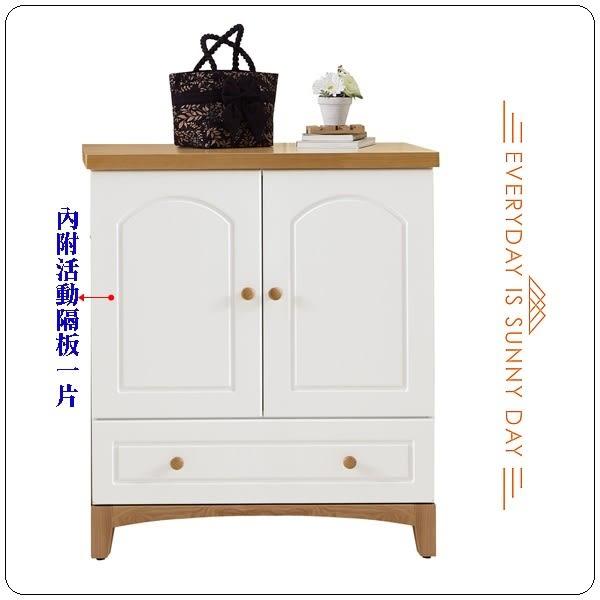 【水晶晶家具/傢俱首選】英式小屋2.7*3呎白色鄉村風單抽雙門置物櫃JX8038-6