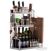 調料架廚房置物架落地壁掛調味料架刀架油鹽醬醋收納架用品 YTL