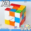 小丸號 XD三階 - 六色 魔術方塊 | OS小舖