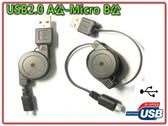 [富廉網] USB 2.0 A公轉MicroB公 易拉線 80公分 US-87黑/US-88白