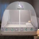 蚊帳 免安裝蒙古包蚊帳防蚊防塵防蟲1.2兒童床1.5單人床雙人家用帳