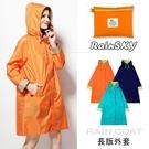 【RainSky】雙色袖帽外套(橘色) ...