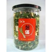 崧鼎~(蔥滿) 乾燥三星蔥25公克/罐