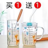 玻璃量杯玻璃刻度杯兒童牛奶杯帶刻度家用早餐杯帶蓋玻璃量杯可微波爐 玩趣3C