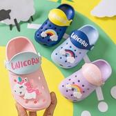 【5款】兒童布希鞋 防水洞洞鞋 男童鞋 女童鞋 彩虹小馬 室內鞋 柔軟布希鞋 涼拖鞋 I5837-40