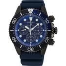 SEIKO精工 PROSPEX 愛海洋太陽能計時手錶-藍/43mm V175-0AD0C(SSC701P1)