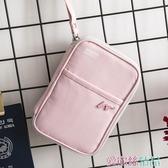 護照包原設旅行護照包證件收納包袋多功能旅游機票夾卡包護照保護套錢包 愛麗絲