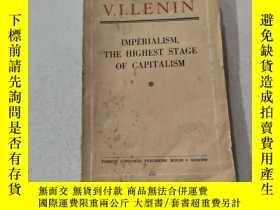 二手書博民逛書店IMPERIALISM罕見THE HIGHEST STAGE OF CAPITALISM:帝國主義是資本主義的最高