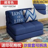 小C推薦 沙發床  懶人沙發小戶型單人折叠沙發床簡約多功能榻榻米臥室小沙發
