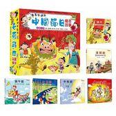 歡喜來過節:中國節日繪本故事(端午節、中秋節、過年、中元節、清明節、十二生肖)(6冊)