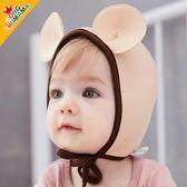 雙12鉅惠 嬰兒帽子春秋2-6-12-24個月帽男女寶寶大耳朵護耳帽新生兒秋冬帽
