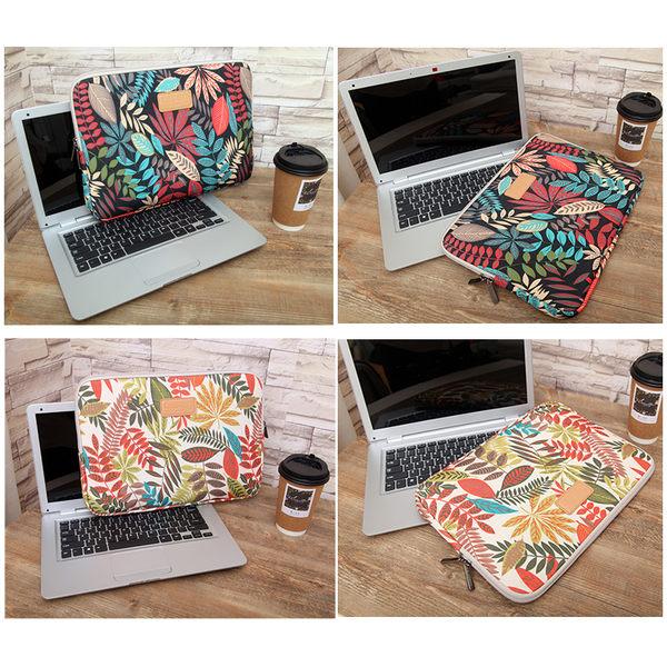 IPAD A1893-9.7吋 保護套 蘋果 A1701-10.5吋 平板保護套 A1822-9.7吋 保護套 A1954-9.7吋 平板保護套