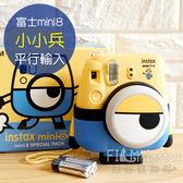 現貨 平輸一年保固《mini8 小小兵 拍立得相機》菲林因斯特 fujifilm mini 8 富士拍立得 單機