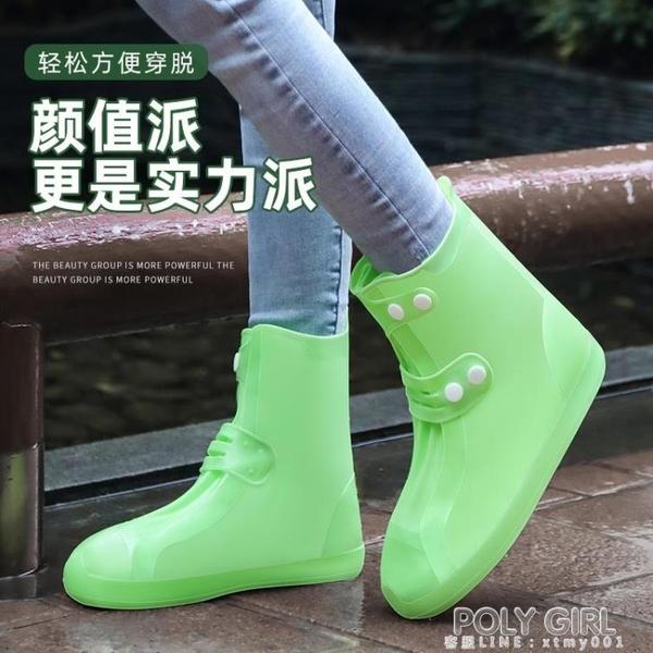 透明雨鞋防水套男雨靴高筒女時尚水靴雨天神器防滑加厚耐磨防水鞋 poly girl