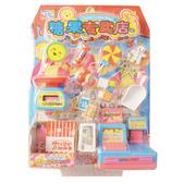 家家酒玩具-糖果專賣店