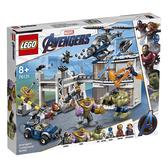 樂高積木 LEGO《 LT76131》SUPER HEROES 超級英雄系列 -Avengers Compound Battle ★ JOYBUS玩具百貨