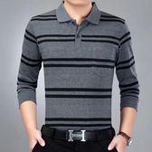 新款男式長袖t恤中年純棉翻領polo衫中老年人大碼條紋體恤爸爸裝『潮流世家』