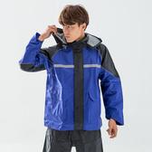 [安信騎士] 悍動 兩件式 風雨衣 藍 雨衣 弧形袖口 褲管防水專利