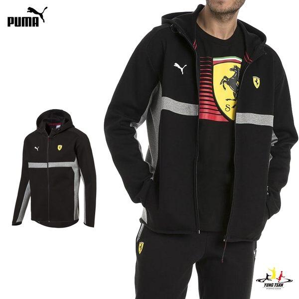 Puma Ferrari 男 黑 連帽外套 法拉利 運動外套 棉質外套 連帽 賽車 休閒 57670702