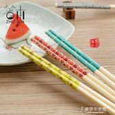 家用筷子實竹家庭裝防滑不發霉套裝中式創意日式餐具酒店竹筷10雙 東京衣秀