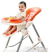 兒童餐桌椅  寶寶餐椅兒童嬰兒吃飯椅子多功能便攜式可摺疊宜家座椅餐桌椅 童趣屋