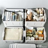 大號收納箱衣服玩具整理箱塑料有蓋家用衣物可折疊裝書車用儲物盒 卡布奇诺
