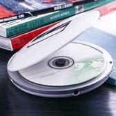 學生用cd機播放器家用學英語 胎教機CD播放機發燒 隨身聽 MKS免運