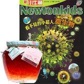 《新小牛頓》1年12期 贈 Rosadoli保加利亞羅絲多麗蜂蜜玫瑰茶(680g/罐)