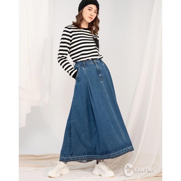 【南紡購物中心】CANTWO率性毛邊牛仔長裙(藍色)