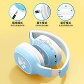 頭戴式藍芽耳機無線高音質不傷耳朵運動游戲插卡耳麥蘋果安卓通用 快速出貨