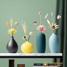 北歐小花瓶創意簡約干花裝飾擺件客廳插花陶瓷家居擺設【小獅子】