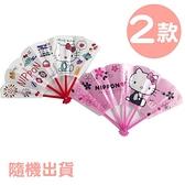小禮堂 Hello Kitty 塑膠扇 (銅版小物) 4573135-59353