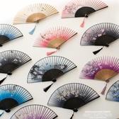 新品秒殺扇子摺扇中國風舞蹈扇女夏季折疊扇古裝日式小復古布古典古風摺扇