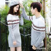 情侶毛衣不一樣的情侶裝秋裝新款韓版百搭冬季中長款毛衣女套頭打底衫  朵拉朵衣櫥