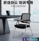 電競椅 培訓椅子帶寫字板鋁合金座椅可折疊多功能會議椅扶手可伸縮新聞椅 DF星河光年