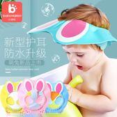 小哈倫寶寶洗頭帽防水護耳神器小孩洗澡帽可調嬰兒洗發帽兒童浴帽『韓女王』