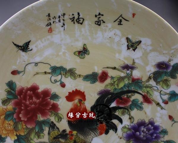 景德鎮瓷器家居裝飾瓷盤子粉彩金雞圖掛盤看盤陶瓷仿古工藝擺件1入