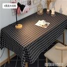 桌巾 桌布防水防燙防油免洗pvc桌墊北歐茶幾布藝網紅餐桌布書桌ins學生 優樂美