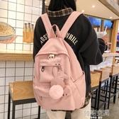 後背包 古著感少女書包女風韓版原宿高中大學生雙肩包百搭背包 韓語空間