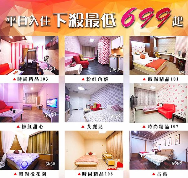 『85涵館』高雄住宿【85大樓】平日-精緻客房$699(離捷運站近)