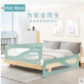 床圍欄寶寶安全防摔防護欄兒童大床1.8-2米床護欄圍欄