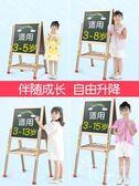 畫架  寶寶畫板雙面磁性小黑板支架式家用兒童可升降畫架白板涂鴉寫字板