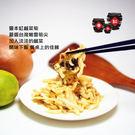 [醬本缸] 嚴選台灣高山古早味鹹菜筍...