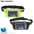 AROPEC 手機腰包 Smart Phone Waist Belt 運動手機腰帶 (螢光黃/黑)