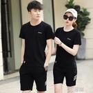 夏季情侶運動套裝男女短袖短褲大碼休閒跑步運動服團體定制工作服 3C優購