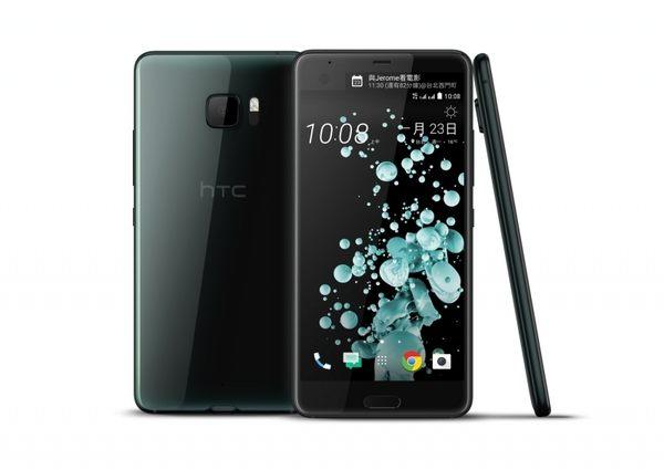 【福利品】 HTC  U Ultra  U1U  128G
