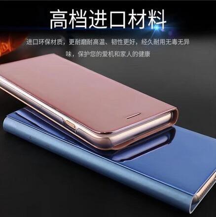 【SZ34】iPhone X 手機殼 iphonex手機套 奢華鏡面皮套智能保護套鏡子奢華硬殼